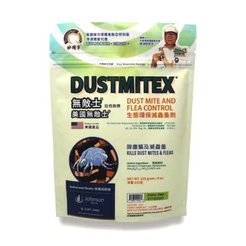 Dustmitux 跳蚤治理